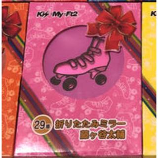 Kis-My-Ft2 - 週末セール! キスマイくじ 折りたたみミラー 7人セット 美品
