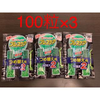 小林製薬 - ブレスケア詰め替え用 300粒