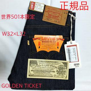 リーバイス(Levi's)の【新品正規品】Levi's Golden Ticket 501 W32(デニム/ジーンズ)
