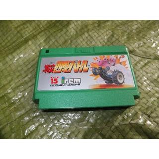 A045ファミコンカセット『激闘スタジアム!!』と『激突四駆バトル』(家庭用ゲームソフト)