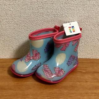 キッズフォーレ(KIDS FORET)のキッズフォーレ 新品未使用 長靴 レインブーツ 13cm(長靴/レインシューズ)