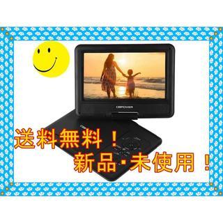 【2019新機種発売】ポータブルDVDプレーヤー 7.5型  SD/MS/MMC