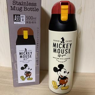 ディズニー(Disney)のミッキー ☆500ml  ステンレスボトル(水筒)