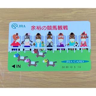 JRA オッズカード 未使用(その他)