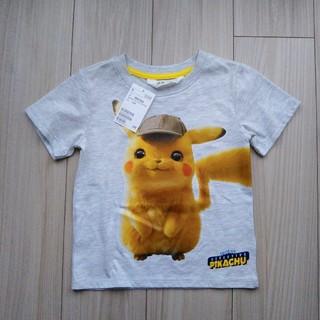 エイチアンドエム(H&M)のH&M 100/105㎝ Pokemon ポケモン 名探偵ピカチュウ Tシャツ(Tシャツ/カットソー)