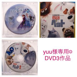 Disney - 未使用 DVD アナと雪の女王2