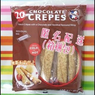 コストコ(コストコ)のコストコ チョコレートクレープ(菓子/デザート)