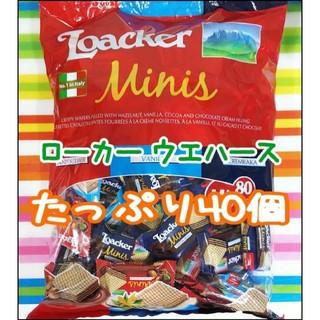 コストコ(コストコ)のコストコ ローカー ウエハース(菓子/デザート)