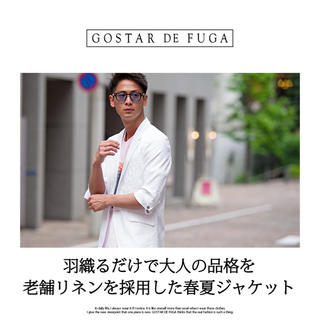 フーガ(FUGA)のGOSTAR DE FUGA リネン・ストレッチテーラードジャケット(テーラードジャケット)