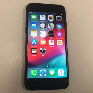 iPhone - iPhone7 32 75614