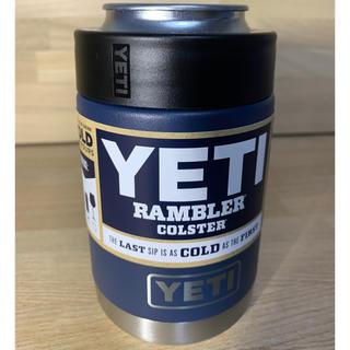 YETI イエティ Rambler ランブラー Navy 新品1個(食器)