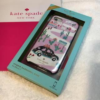 ケイトスペードニューヨーク(kate spade new york)のケイトスペード iPhone8(iPhoneケース)