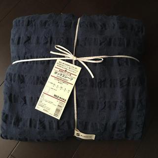 ムジルシリョウヒン(MUJI (無印良品))の無印良品 ボックスシーツ(シーツ/カバー)