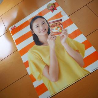 ニッシンショクヒン(日清食品)の新垣結衣 チキンラーメン クリアファイル(女性タレント)