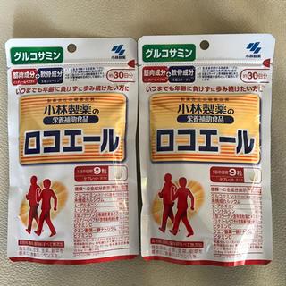 コバヤシセイヤク(小林製薬)の小林製薬 ロコエール(30日分)×2袋(その他)