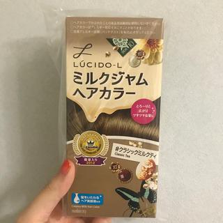 ルシード・エル ミルクジャムヘアカラー クラシックミルクティ(1セット)(カラーリング剤)