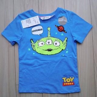 エイチアンドエム(H&M)のH&M   トイ・ストーリー リバーシブルスパンコールTシャツ 110/115㎝(Tシャツ/カットソー)