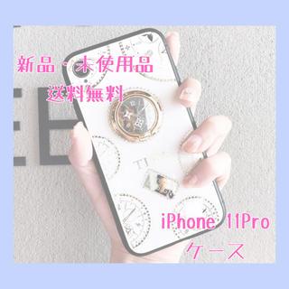 タイムデザイン ♡ 新品未使用品 ❀ iPhoneケース iPhone11pro(iPhoneケース)