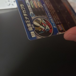 ドラゴンボール(ドラゴンボール)の暗黒王メチカブラ 確認用(シングルカード)