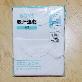 新品☆ランニングシャツ2枚組