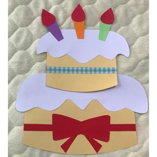 壁面飾り ケーキ(型紙/パターン)