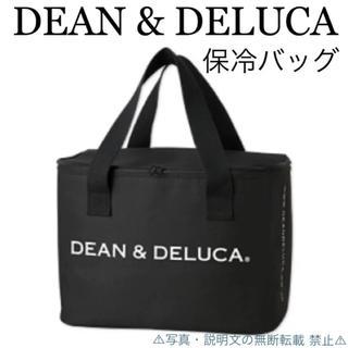 ディーンアンドデルーカ(DEAN & DELUCA)の⭐️新品⭐️【DEAN & DELUCA】保冷バッグ★ブラック★付録❗️(エコバッグ)