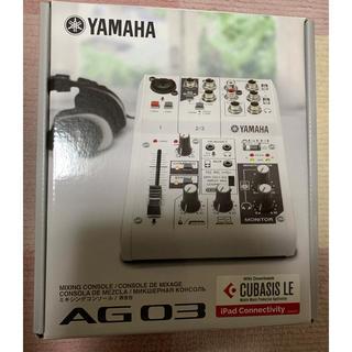 ヤマハ(ヤマハ)のヤマハ AG03 未使用品(オーディオインターフェイス)