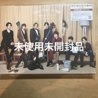 ヘイセイジャンプ(Hey! Say! JUMP)の愛だけがすべて(初回限定盤2 ミタゾノ盤) DVD+CD(ミュージック)