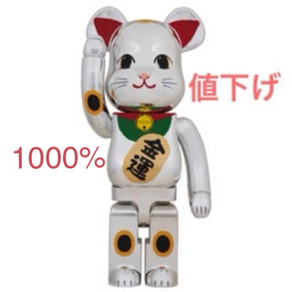 MEDICOM TOY - 1000% BE@RBRICK 招き猫 銀メッキ 弐