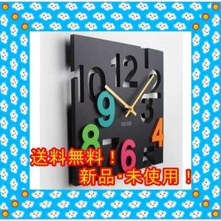 異次元空間! 掛け時計 ウォールクロック 壁 時計 立体 四角デザイン (ブラッ