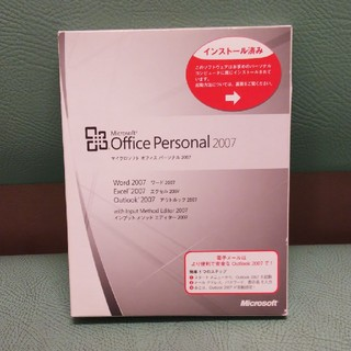 Microsoft - office personal 2007