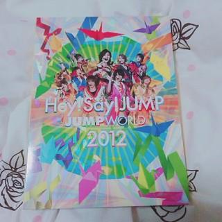Hey! Say! JUMP - Hey! Say! JUMP JUMPWORLD2012 DVD