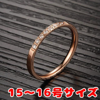 シンプル かわいいリング レディースリング  サイズ15~16(リング(指輪))