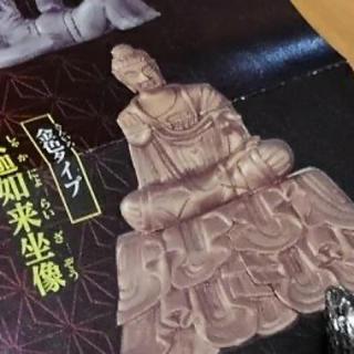 EPOCH - ★ガチャ★和の心仏像コレクション★釈迦如来坐像★