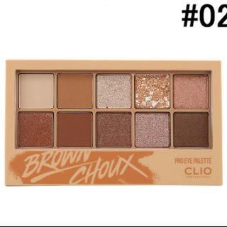 スリーシーイー(3ce)のクリオ CLIO プロアイパレット #02 BROWN CHOUX (アイシャドウ)