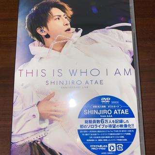 AAA - 【さらに値下げしました】與真司郎 DVD