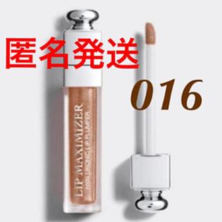 🎀ディオール アディクト リップ マキシマイザー #016 新品未使用 限定