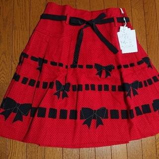 M'S GRACY - エムズグレーシースカート