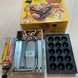 イワタニ(Iwatani)のガス たこ焼き器 15穴 鉄板 イワタニ 希少(たこ焼き機)
