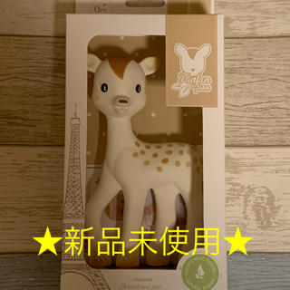 【★新品未使用★】限定品!キリンのソフィーのお友達 こじかのファンファン