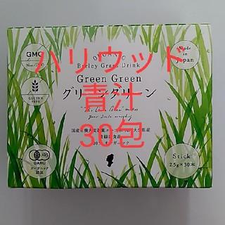 ハリウッド グリーングリーン 青汁 30包(青汁/ケール加工食品)