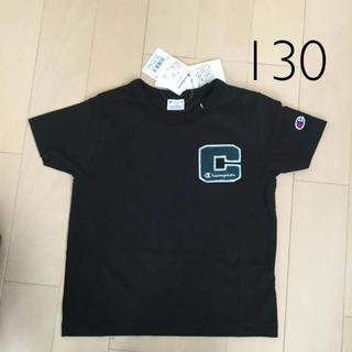 Champion - 新品 130 チャンピオン サガラ 刺繍 ワッペン Tシャツ