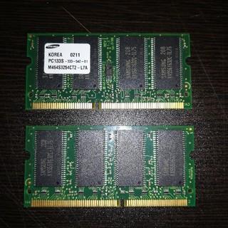 ノートPC用 メモリ2枚(PCパーツ)