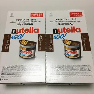 コストコ(コストコ)のヌテラ&ゴー 12個x2箱 お子様 おやつ おつまみ チョコレート クラッカー(菓子/デザート)