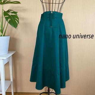 nano・universe - nano universe  ロングAラインタイトスカート