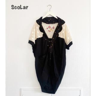 スカラー(ScoLar)の【ScoLar】レースカーディガン ブラック スカラー(カーディガン)