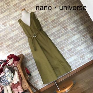 nano・universe - nano・universe vワンピース【美品】