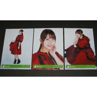 ケヤキザカフォーティーシックス(欅坂46(けやき坂46))の欅坂46 黒い羊 CD封入生写真3枚セット 小林由依(アイドルグッズ)