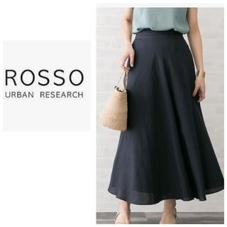 URBAN RESEARCH ROSSO - 未使用 アーバンリサーチロッソ リネンフレアスカート