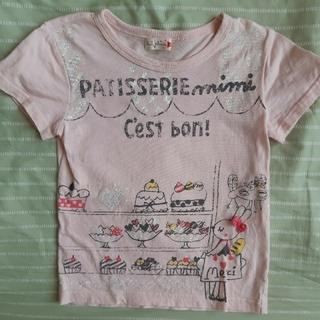 KP - 100 KP Tシャツ